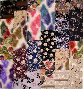Japanese Tied Quilt